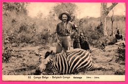 EP N° 52 - Série N° 43 - Congo Belge - Katanga - Zèbre - Zebra - Animée - 10 Cts Carmin Sur Carton Chamois - Stamped Stationery