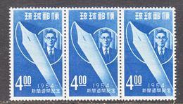 Ryukyu  30 X 3   **   NEWSPAPER  WEEK - Ryukyu Islands
