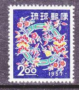 Ryukyu  40    **    NEW  YEARS  GARLAND - Ryukyu Islands
