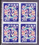 Ryukyu  40 X 4    **    NEW  YEARS  GARLAND - Ryukyu Islands