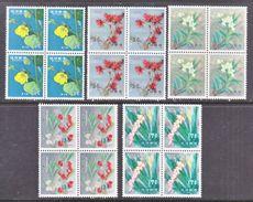 Ryukyu  98-102 X 4    **    FLORA    FLOWERS - Ryukyu Islands