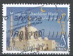 Lebanon 2005. Scott #603 (U) Bahaeddine Hariri Mosque * - Liban