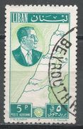 Lebanon 1961. Scott #C296 (U) President Chehab, Map Of Lebanon * - Liban