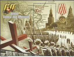 Russia, 2001, The 60th Anniv. Of The Battle Of Moscow, MNH - 1992-.... Federatie