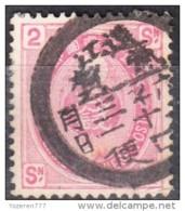 NIPPON JAPAN 1883 Sc.73 Used - Japan