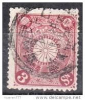 NIPPON JAPAN 1899-907 Sc.97 Used - Japan