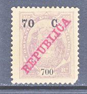 Companhia De Mozambique  104    * - Mozambique