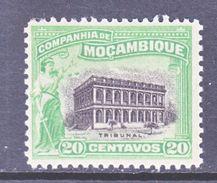Campania De Mozambique 131  *  COURT HOUSE - Mozambique