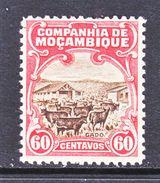 Companhia De Mozambique 139  *  CATTLE - Mozambique