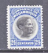 Campania De Mozambique 155    (o)   NATIVE - Mozambique