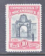 Companhia De Mozambique 192  ** - Mozambique