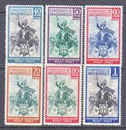COMPANIA  MOZANBIQUE  201  *  KING ON  HORSEBACK - Mozambique