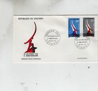 DAHOMEY  PREMIER JOUR  28 OCTOBRE 1963 2E ANNIVERSAIRE - Stamps