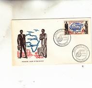 DAHOMEY  PREMIER JOUR FONDATION 1962 - Stamps