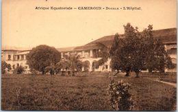 AFRIQUE -- CAMEROUN -- Douala - L'Hpoital - Cameroon