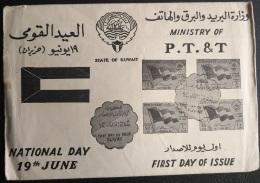 Kuwait 1962 Uunused FDC National Day - Kuwait