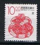 Formosa Y/T 2045 (0) - 1945-... République De Chine