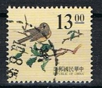 Formosa Y/T 2187 (0) - 1945-... République De Chine