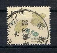 Formosa Y/T 2214 (0) - 1945-... République De Chine