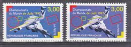 France 3111 Variétés Violet Et Bleu Judo Neuf ** TB MNH Sin Charnela - Varietà: 1990-99 Nuovi