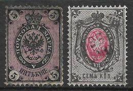 La Russie Oblitérérs, No: 10 Et 25, Coté 31,50 Euros, Y & T, USED - Oblitérés
