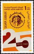 UAE - 2012 - Sultan Bin Ali Al Owais Cultural Foundation - Mint Stamp - United Arab Emirates