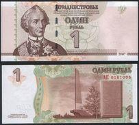 Transnistria DEALER LOT ( 10 Pcs ) P 42 - 1 Ruble 2007 - UNC - Banconote