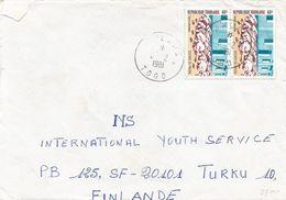 Togo 1981 Amlame Islam Prayer Cover - Togo (1960-...)