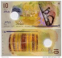 MALDIVES       10 Rufiyaa       P-New       5.10.2015 / AH1436       UNC - Maldives
