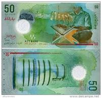 MALDIVES       50 Rufiyaa       P-New       5.10.2015 / AH1436       UNC - Maldive