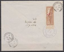 ISRAEL - Interims-Periode Mi.Nr. : 33 Auf Brief,  Israel - Interim-Period Bale  Nr. 30 - Overprint In Red - On Cover. - Israel