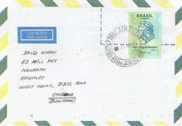 Brasil Brazil 1994 Rio Hospital Forra Allegory Cover - Brieven En Documenten