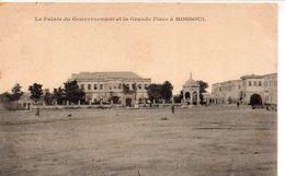 Irak Mossoul Animée Le Palais Du Gouverneur La Grande Place Aujourd'hui Détruit Par La Guerre - Iraq