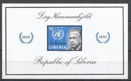 Liberia 1962. Scott #C138 (MNH) Dag Hammarskjold (Souvenir Sheet) - Liberia
