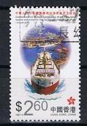 Hong Kong Y/T 841 (0) - 1997-... Région Administrative Chinoise