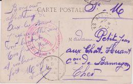Savoie , AIX  Ls  BAINS  : Le  Rondeau , L  Avenue  Du  Grand  Port  (  Tampon Vaguemestre) - Aix Les Bains