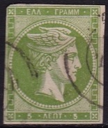 GREECE 1875-80 Large Hermes Head On Cream Paper 5 L Yellowgreen Vl. 63 A - Gebruikt
