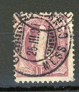 SUISSE - DIVERS N° Yt  78 Obli. - 1882-1906 Armoiries, Helvetia Debout & UPU