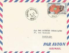 Niger 1963 Niamey Aeroport Perlé President Diori Hamani Cover - Niger (1960-...)
