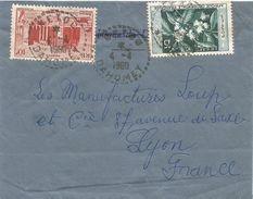 Dahomey Benin 1960 Ketou Perlé AOF Stamps Coffee Mosque Cover - Benin – Dahomey (1960-...)