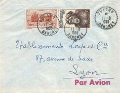Dahomey Benin 1955 Ouagbo Perlé AOF Stamps Chimpanzee Mosque Cover - Benin – Dahomey (1960-...)