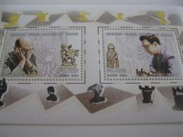 Comoros Comores-1999-sports Chess-MI.BL.1765-66 - Comoros