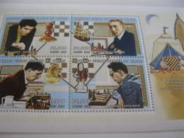 Comoros Comores-1999-sports Chess-MI.1757-60 - Comoros