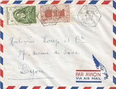 Dahomey Benin 1954 Tanguieta Hexagonal Perlé AOF Stamps Woman Mosque Cover - Benin – Dahomey (1960-...)