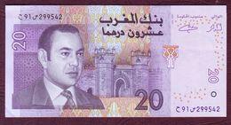 MAROC - 20 DIRHAMS Mohammed VI - 2005 - Marruecos