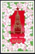 A6940 - Alte Russische Propagandakarte - 1. Mai - Ereignisse