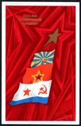 A6942 - Alte Russische Propagandakarte - Ereignisse