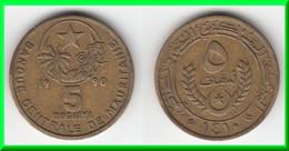 **** MAURITANIE - MAURITANIA - 5 OUGUIYA 1990-AH1411 **** EN ACHAT IMMEDIAT !!! - Mauritania