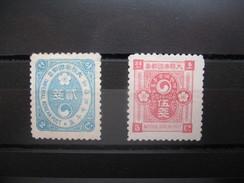 Corée  Empire  Année  1900-1905   N° 19 Et 22   2 Val Neufs Charnière Forte - Corée (...-1945)