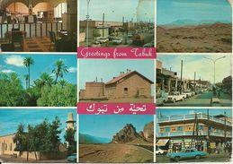 Arabia Saudita (K. S. A.) Views Of Tabuk - Saudi Arabia